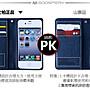 【MOACC】韓國Mercury HTC Desire 820 手機套 保護套 韓式撞色皮套 可插卡 可站立
