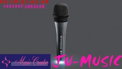 造韻樂器音響- JU-MUSIC - 德國 SENNHEISER E 835 專業 錄音室 舞台 麥克風 公司貨 另有 945