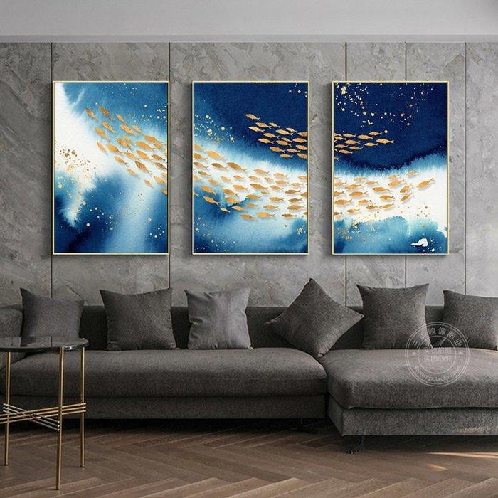 新中式意境水墨游魚客廳裝飾畫酒店樣板現代藝術掛畫辦公玄關壁畫(6款可選)
