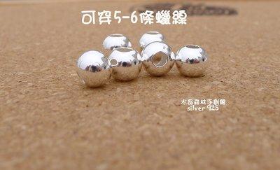 ☆~ 水晶森林手創館~☆純銀圓珠6m925純銀DIY素材配件~~ silver 925 手作材料配件