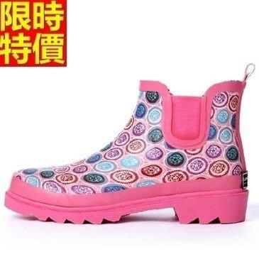短筒雨靴子 雨具-繽紛線圈美麗花園女雨鞋子66ak37[獨家進口][米蘭精品]