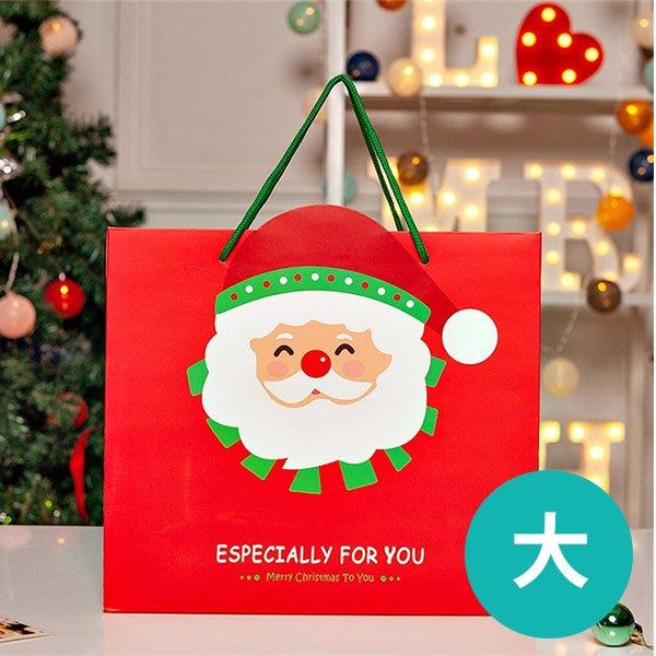 袋子 聖誕老人麋鹿禮品紙袋/提袋-大30x27 耶誕節 交換禮物 置物袋 收納袋 環保袋【PMG008】收納女王