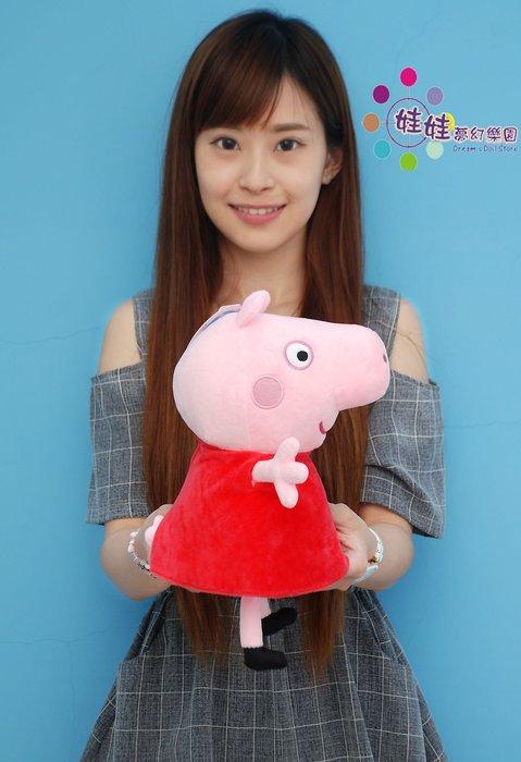 可愛佩佩豬娃娃~粉紅豬小妹~正版授權~PeppaPig~佩佩豬~喬治豬~生日禮物~全省宅配