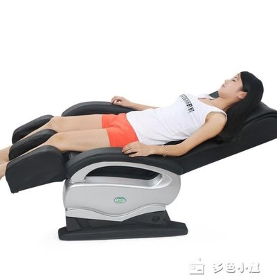 商用多功能按摩椅家用老年人電動沙髮椅 腰部全身按摩器小型揉捏