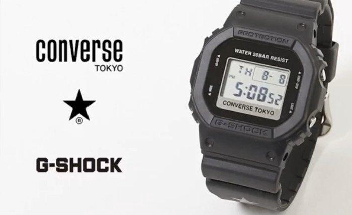 XinmOOn CONVERSE TOKYO G SHOCK DW-5600E CASIO 聯名 手錶 電子錶 卡西歐
