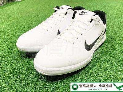 [小鷹小舖] NIKE INFINITY G 高爾夫 高爾夫球鞋 球鞋 一體式鞋釘 寬版 柔軟舒適腳感 抓地力增強 白色