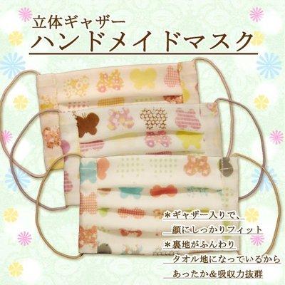 日本製 口罩 可水洗 圖紋 今治 毛巾...