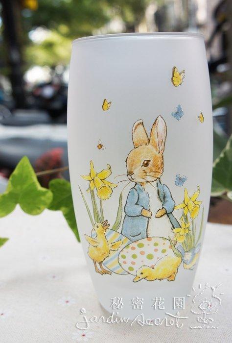 玻璃杯--正版彼得兔霧面玻璃杯/水杯/410ml--秘密花園