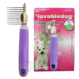 【🐱🐶培菓寵物48H出貨🐰🐹】Dematting Tool》寵物毛髮解结器 特價114元