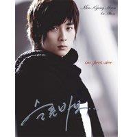 【象牙音樂】韓國人氣男歌手-- (Buzz) 閔慶勳 Min Kyung Hoon Vol. 1 - Im-pres-s