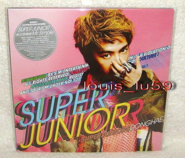 Super Junior Mr. Simple【台版寫真A版 專輯CD「東海」封面 : 黑膠LP尺寸包裝】免競標