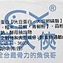 1J1A【魚大俠】FF322紅龍牛肉丸(500g/包)