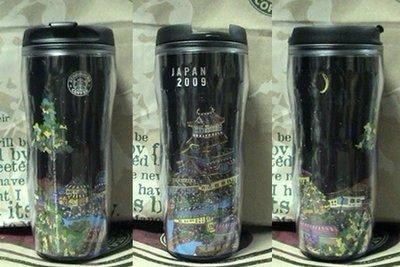 Starbucks星巴克~日本 2009年 元旦限定 新年隨行杯☆16oz~全新(己絶版)~台北可面交
