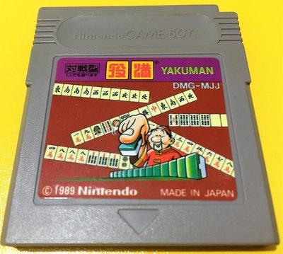 幸運小兔 GB遊戲 GB 役滿 麻將 役滿麻雀 麻將 麻雀 原廠日版 GB卡帶 GBA、GBASP 主機適用