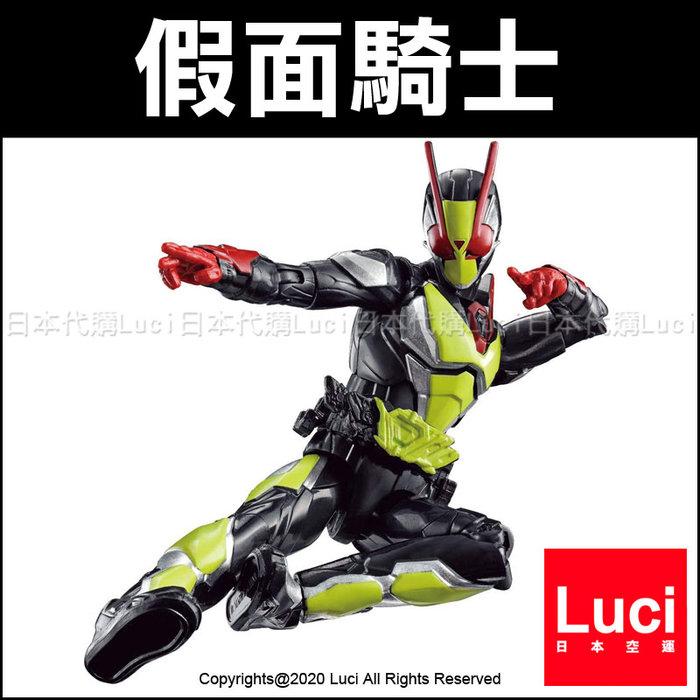 飛電 RKF 超可動 最終形態 BANDAI 假面騎士 DX ZERO TWO 日版 LUCI日本代購