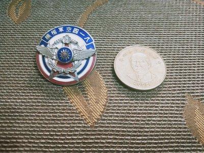 八一四空軍楷模/ 徽章
