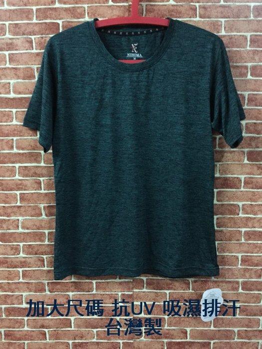 有加大尺碼 2L 3XL 男生 吸濕快排 短袖T恤 排汗衫 抗UV 台灣製 紋理涼感機能布料-深綠色-DIBO
