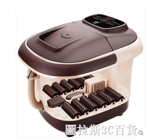 皇威足浴盆全自動加熱按摩洗腳盆足浴器電動泡腳盆足療器家用深桶  QM