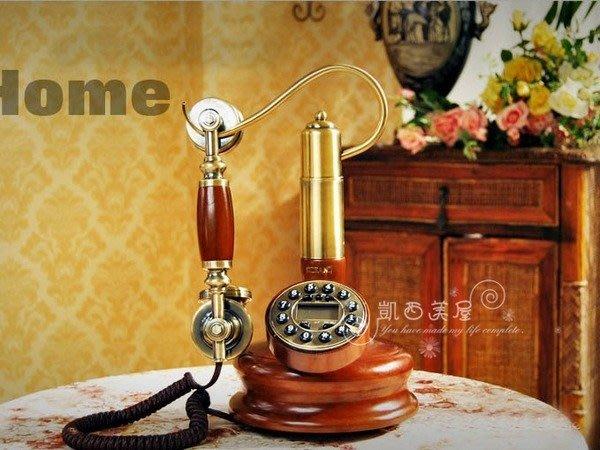 凱西美屋 浪漫復古實木電話 古典實木電話