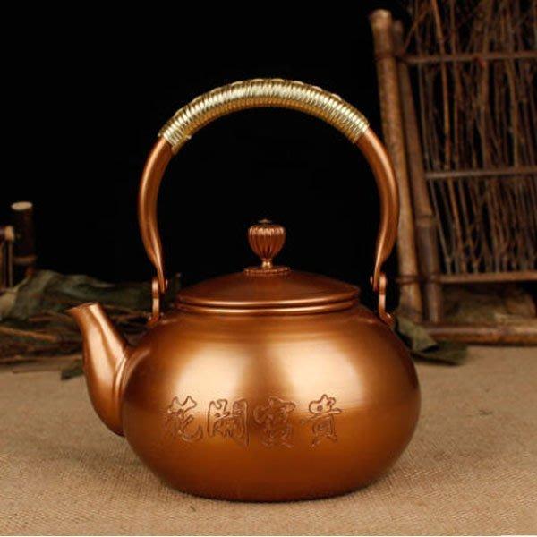 5Cgo【茗道】含稅會員有優惠 43523608667 手工紫銅壺燒水壺養生茶壺日本南部銅壺加厚款紅銅壺煮水壺燒茶壺燒水