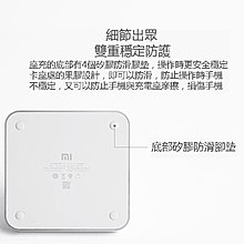 現貨可自取 小米立式無線充電器30W 智能快充 高速閃電充 手機 通用 Qi協議 附30W專用原廠旅充組