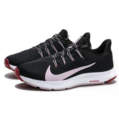 【AYW】NIKE WMNS QUEST 2 黑粉 透氣 網布 低筒 輕量 飛線 訓練 慢跑鞋 跑步鞋 運動鞋 休閒鞋