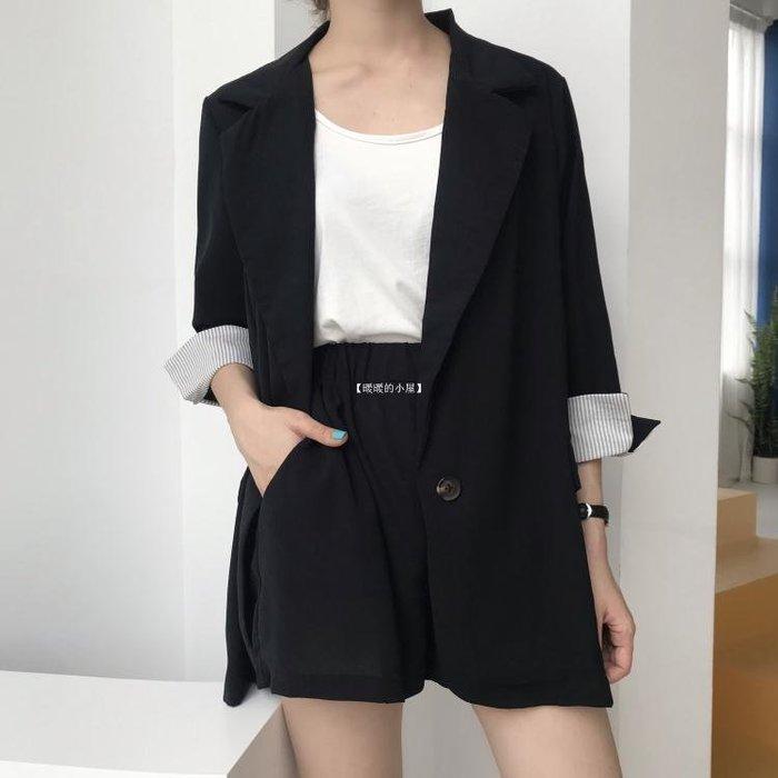 【暖暖的小屋】 網紅套裝兩件套夏季2020潮新款正韓薄款條紋袖口小西裝外套服女+短褲