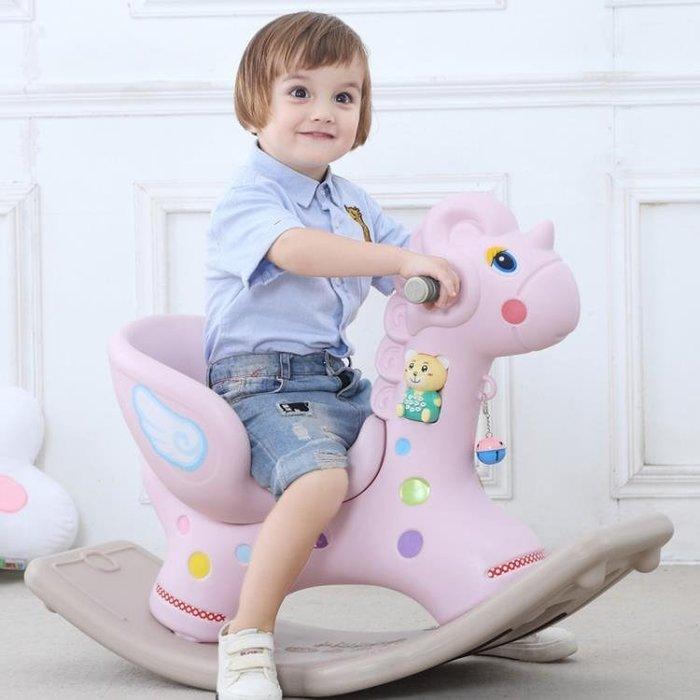 寶寶搖椅嬰兒塑料帶音樂搖搖馬大