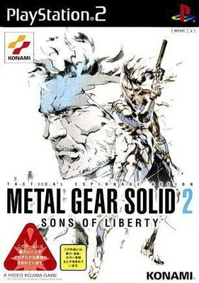【二手遊戲】PS2 潛龍諜影2 Metal Gear Solid 2 日版【台中恐龍電玩】