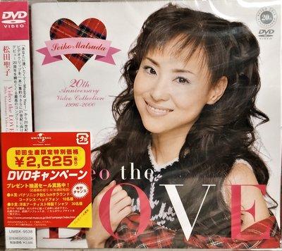 松田聖子 ~ Video the LOVE ~Seiko Matsuda 20th Anniversary DVD