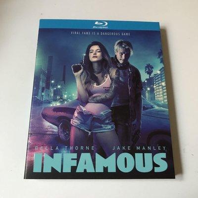 藍光光碟/BD 動作電影片惡名Infamous高清版 繁體中字 全新盒裝