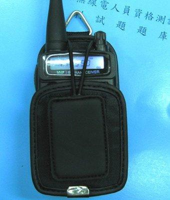 【UM】娃娃魚無線電 ◎ 對講機專用肩背式皮套 ◎ AF-16、F-18V