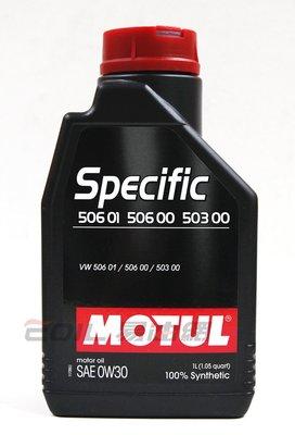 【易油網】MOTUL SPECIFIC 0W30 50601 50600 50300 全合成機油0W-30 MOBIL