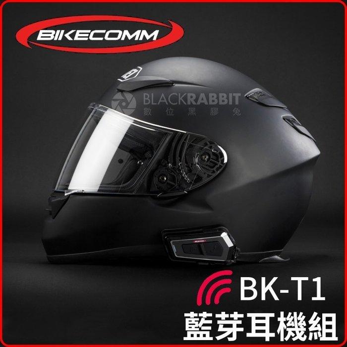 數位黑膠兔【騎士通 BIKECOMM BK-T1 藍芽 耳機 】 機車 對講 BKT1 S1 重機 安全帽