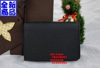 優買二手名牌店 LV M60652 黑色 水波紋 EPI 全皮 零錢包 信用卡 悠遊卡 卡 包 名片 夾 證件 套 全新