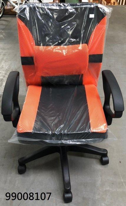 【弘旺二手傢俱】全新/庫存 橘色雙扶手後墊腰靠網椅 透氣網狀辦公椅 中型專利網椅-各式新舊/二手家具 生活家電買賣
