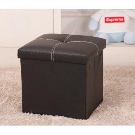 [現貨 24H急速出貨]皮革收納凳 加強版 簡默品牌 收納凳子 儲物凳 可坐人 兒童玩具 收納盒 折疊 整理箱