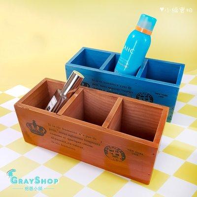 zakka 復古雜貨 木製三格收納盒《GrayShop》皇冠郵戳 實木筆筒 化妝品收納 多肉植物木盒 拍照道具 攝影道具
