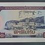 dp3142,1997年,寮國(Lao)5000 Kip 紙幣,約96%新。
