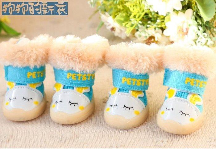 *狗狗的新衣*日本petstyle(寵物鞋子~編號:29-天空藍)-1,2,3,4,5號~牛筋鞋底/耐磨