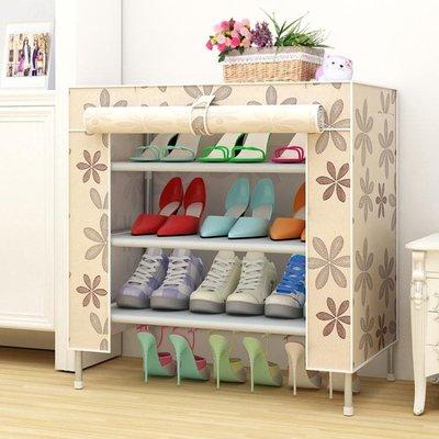 現代簡約鞋櫃鞋架 防塵多功能宿舍收納多層簡易鞋架家用 經濟型igo