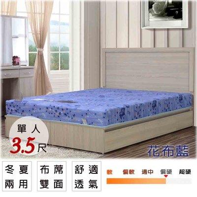 床墊【UHO】Kailisi卡莉絲名床-2.3mm高碳鋼3.5尺單人 超硬床 (蓆面)  中彰免運費