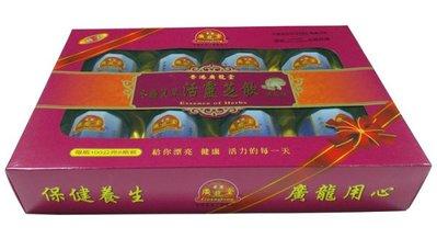香港廣龍堂 冬蟲夏草活靈芝飲-滋補液(100gx8罐/盒【杜拉格生活藥妝網】