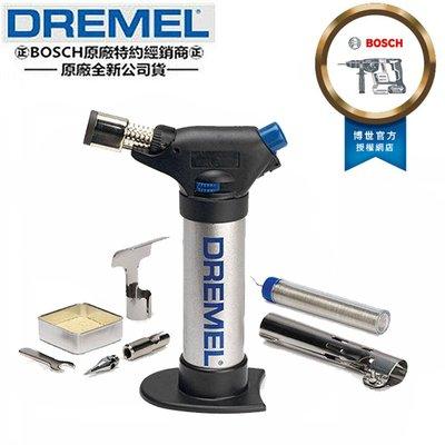 美國 Dremel 2200 多功能瓦斯噴燈
