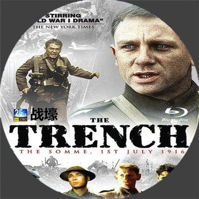 ☆炫彩影視☆星影音 藍光碟戰壕 The Trench (1999) 電影碟片