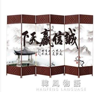 屏風折疊折屏客廳簡約現代中式簡易辦公養生實木布藝隔斷移動玄關CY