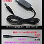 升壓線USB 5V轉12V(普通晶) 片 5V升12V 行動電源啟動路由器  5V電源升12V電源  5V電源變12V