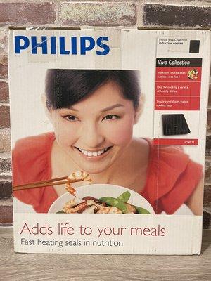 霈美食&精品~PHILIPS飛利浦 智慧變頻電磁爐/黑晶爐HD4931全新一組大特價出清~