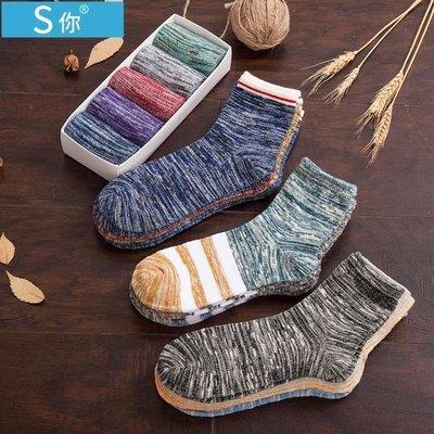 襪子男士棉質中筒襪長襪潮春夏季薄款防臭吸汗四季運動籃球襪男襪AMXP
