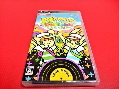 ㊣大和魂電玩㊣ PSP 動感音樂 {日版}編號:N4-1---掌上型懷舊遊戲